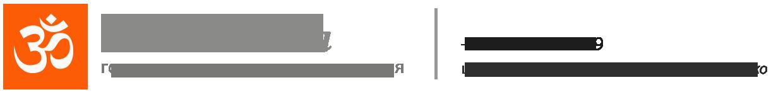 Йога Голоса. Голосовые практики и звукотерапия Retina Logo