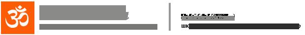 Йога Голоса. Голосовые практики и звукотерапия Логотип